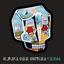 Buraka Som Sistema - Komba album artwork