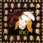 Brian Eno - Taking Tiger Mountain By Strategy album artwork