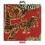 Sial - Binasa album artwork