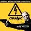 Crank: High Voltage (Original Motion Picture Soundtrack)