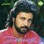 Cheshme Man, Dariush 2 - Persian Music