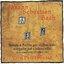 CD1-Bach Sonatas and Partitas for solo violin