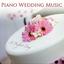 Piano Wedding Music: A Perfect Day - mp3 альбом слушать или скачать