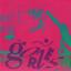 The Gories - Nitroglycerine album artwork