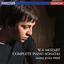 Mozart: Piano Sonatas - mp3 альбом слушать или скачать