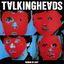 Talking Heads - Remain in Light album artwork