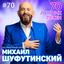 70 лучших песен - mp3 альбом слушать или скачать