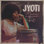 Jyoti - Mama, You Can Bet! album artwork