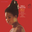 Nina Simone - Silk & Soul album artwork