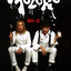 Moloko - mp3 альбом слушать или скачать