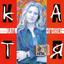 Катя - mp3 альбом слушать или скачать