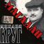 Магадан - mp3 альбом слушать или скачать