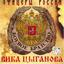 Офицеры России - mp3 альбом слушать или скачать