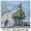 Nana Grizol - South Somewhere Else album artwork