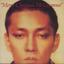 Ryuichi Sakamoto - Merry Christmas Mr. Lawrence album artwork