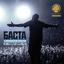 Live @ Ледовый Дворец - mp3 альбом слушать или скачать