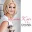 Шанель - mp3 альбом слушать или скачать