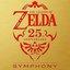 The Legend of Zelda 25th Anniversary Soundtrack