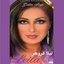 60 Leila Golden Songs, Vol 1 - Persian Music