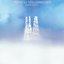 White Winds (Seeker's Journey)