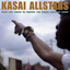 Kasai Allstars - Black Ants Always Fly Together, One Bangle Makes No Sound album artwork