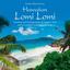 Hawaiian Lomi Lomi Massage - mp3 альбом слушать или скачать