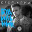 Будильник - mp3 альбом слушать или скачать