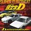 Super Eurobeat Presents Initial D ~D Non-Stop Mega Mix~