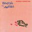 Коварство и любовь - mp3 альбом слушать или скачать