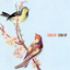 Chin Up Chin Up - Chin Up Chin Up album artwork