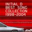 Initial D Best Song Collection 1998-2004 Disc 1