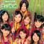恋の呪縛 - mp3 альбом слушать или скачать