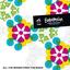Eurovision Song Contest 2007 - mp3 альбом слушать или скачать