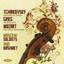 Tchaikovsky: Serenade for Strings - Grieg: Holberg Suite - Mozart: Eine kleine Nachtmusik - mp3 альбом слушать или скачать