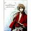 Rurouni Kenshin Complete CD-BOX - Scene.1 - Opening & Ending Song
