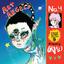 Grimes - Art Angels album artwork
