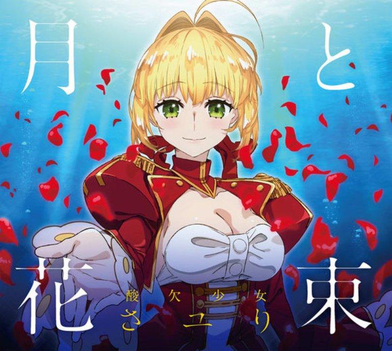 Sayuri_-_Tsuki_to_Hanataba_anime.jpg