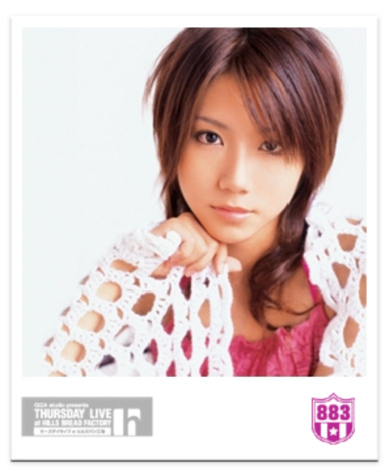 岸本早未 Photos (12 of 22) | Last.fm