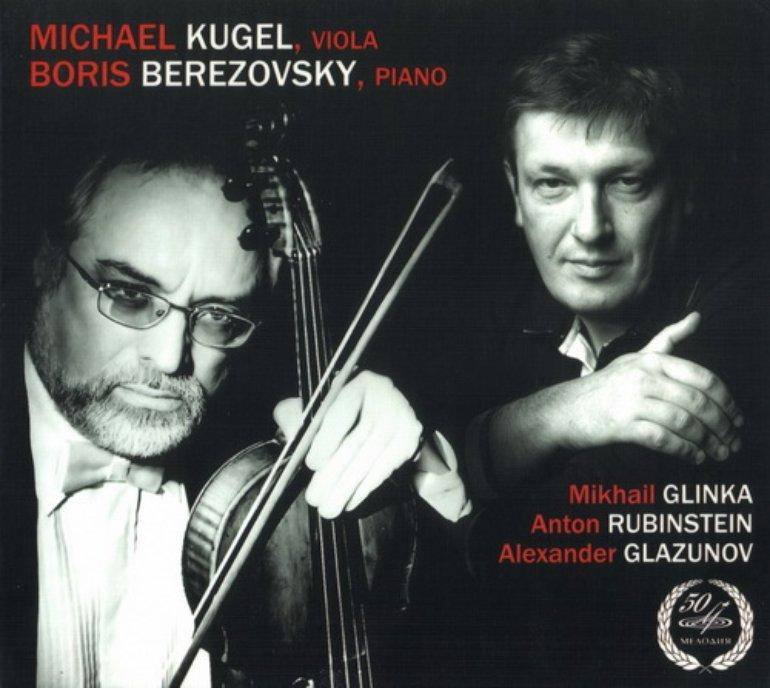 Kugel & Berezovsky plays Glinka, Rubinstein, Glazunov
