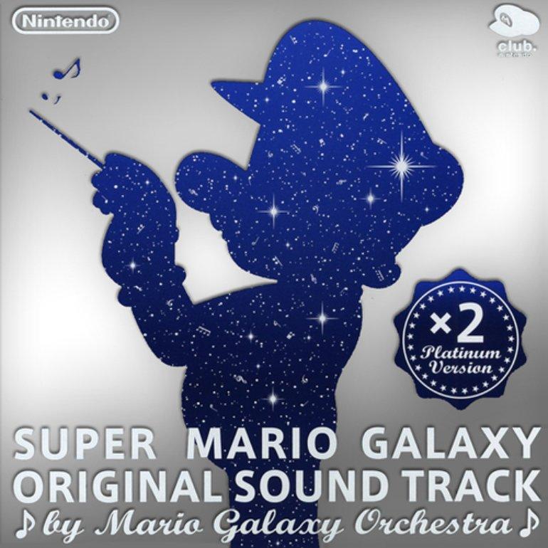 Mario Galaxy Orchestra Super Mario Galaxy Ost Carátula 1 De 2 Last Fm