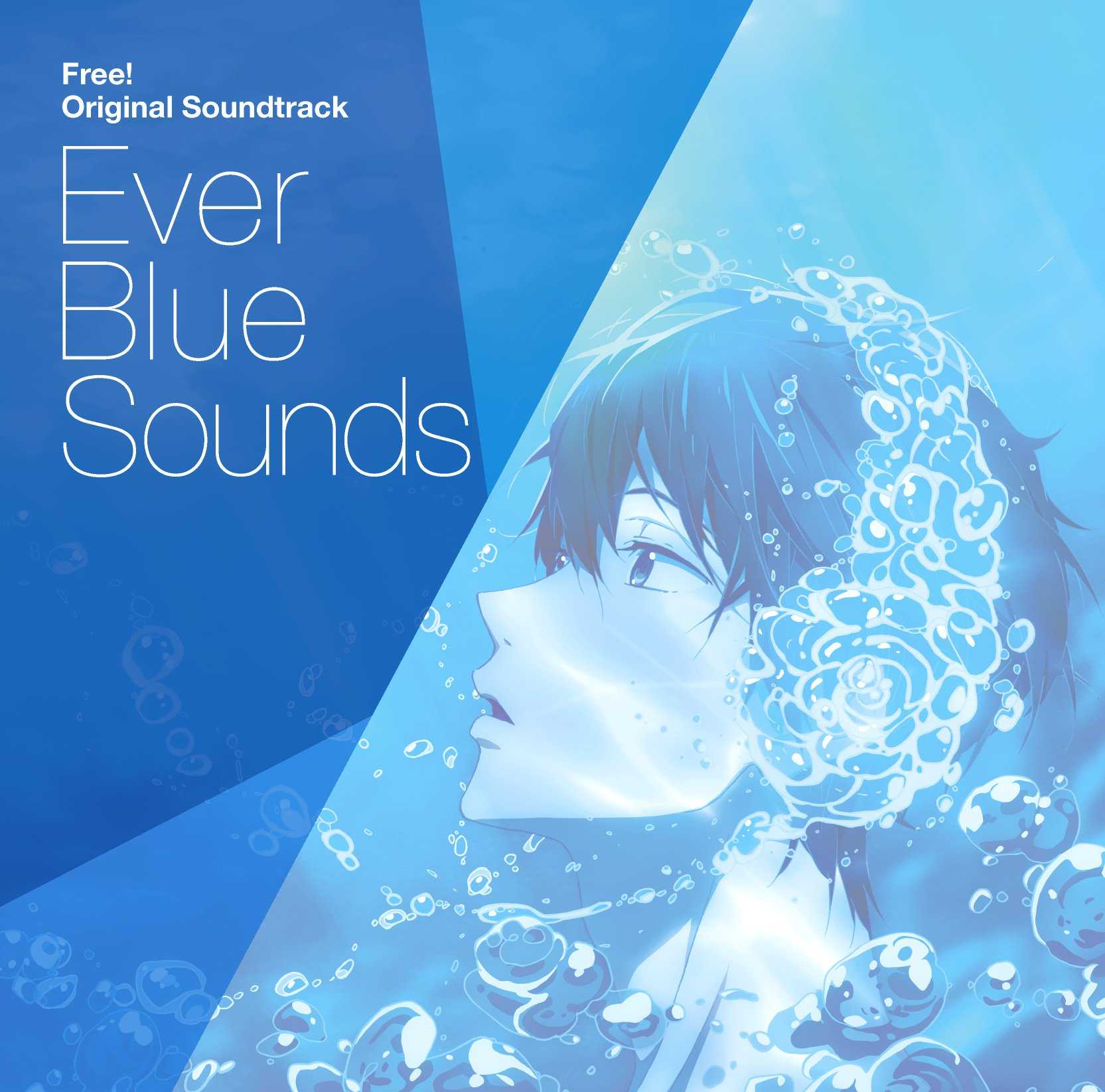 free iwatobi swim club soundtrack download
