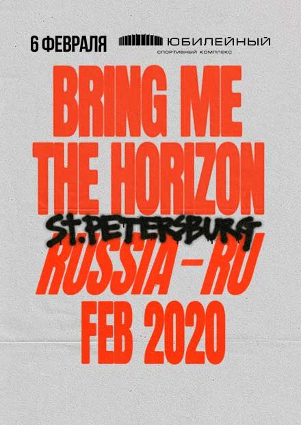 Bring Me The Horizon Tour 2020.Bring Me The Horizon At Sk Yubilejnyj Sankt Peterburg On