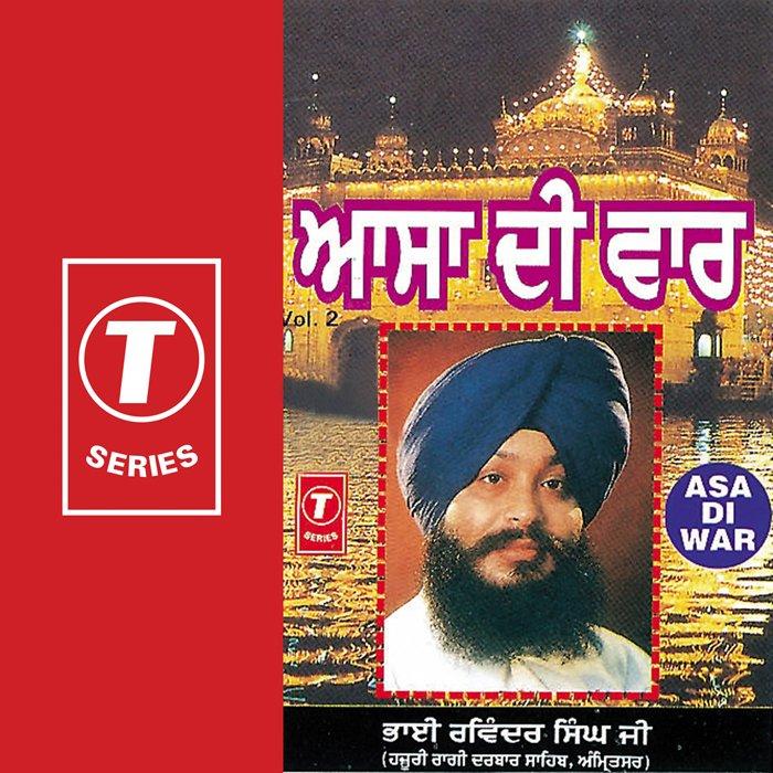 asa di war bhai ravinder singh free download