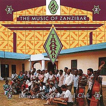 Masikini Roho Yako — Ikhwani Safaa Musical Club   Last.fm