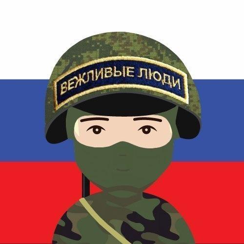 картинки в стим на аву россия этого редакторе есть