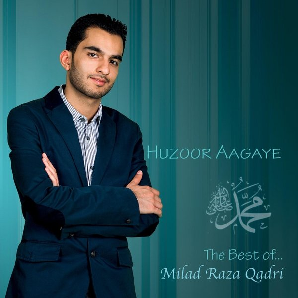 falak ke nazaro by milad raza qadri free download