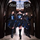 Share the Light - EP