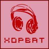Аватар для X0PBAT