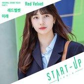 START-UP (Original Television Soundtrack) Pt. 1