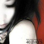 40 days - Digital single 2008